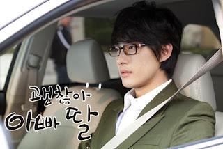 Jun Tae Soo