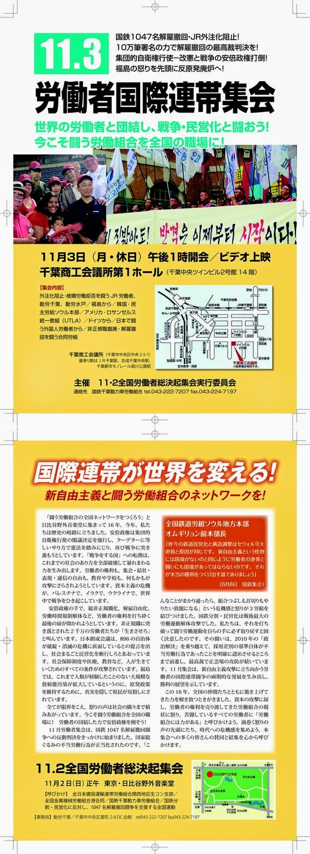 http://www.geocities.jp/nov_rally/2014/1103-3.pdf