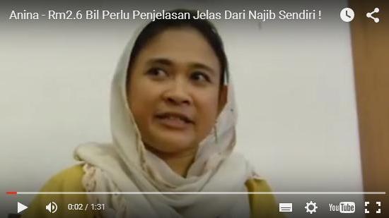 Anina RM2.6 bilion