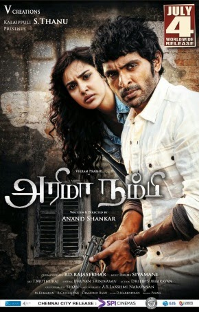 Watch Arima Nambi (2014) DVDScr Tamil Full Movie Watch Online Free Download