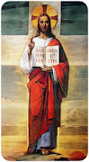 Jesús Maestro:Camino, Verdad y Vida