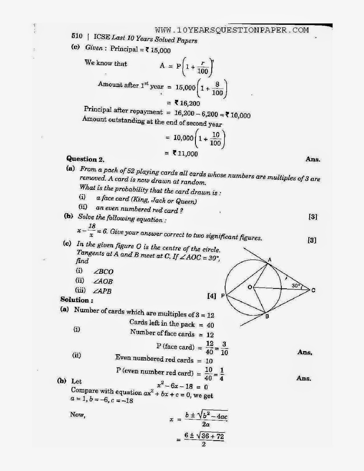 Worksheets Maths Grade 1 Test Paper icse mathematics 2011 solved paper class 10 years question 10th 2011