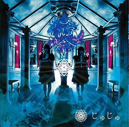 [Single] じゅじゅ – 零 (2015.08.02/MP3/RAR)