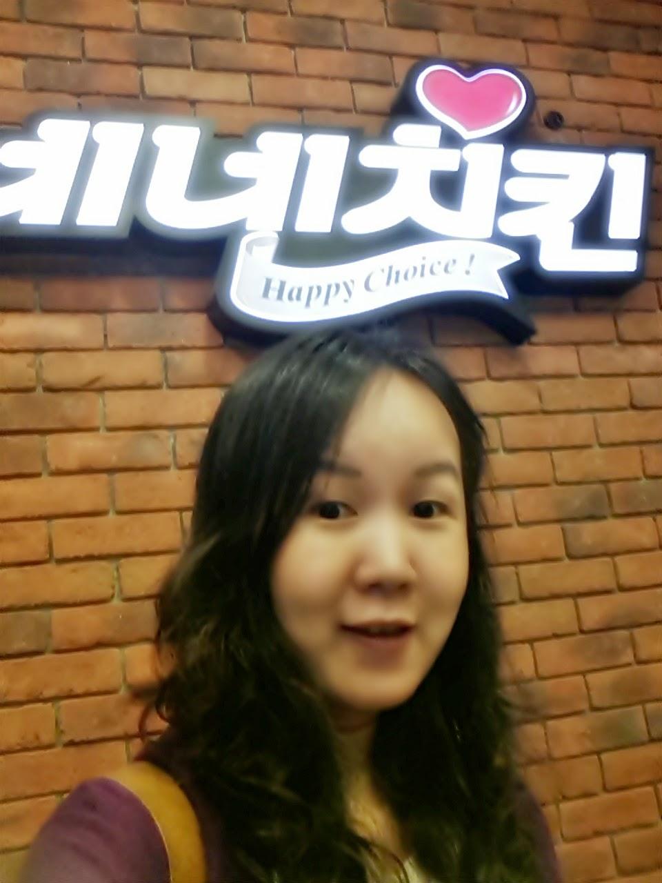 NeNe Chicken (치네네킨) | meheartseoul.blogspot.com