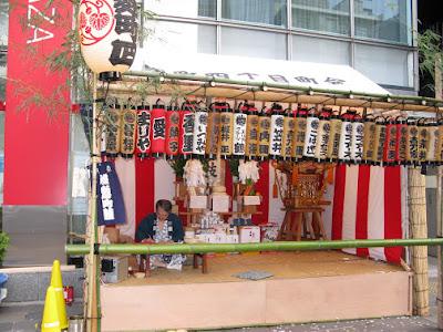 Sanno Matsuri festival Tokyo