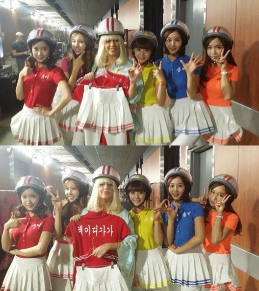 Lady Gaga is Crayon Pop's 6th member, Gagayon Pop!