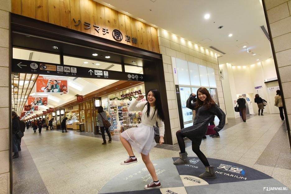 JAPANKURU Shopping Let 39 S Take A Closer Look At TOKYO