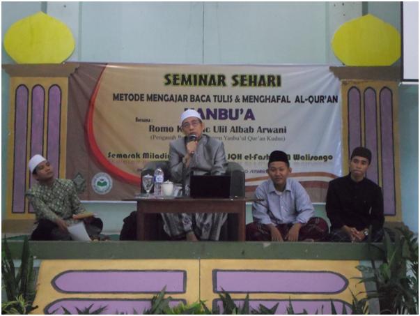 Miladiyah ke 21, UKM JQH Hadirkan KH. Ulil Albab Arwani di Seminar