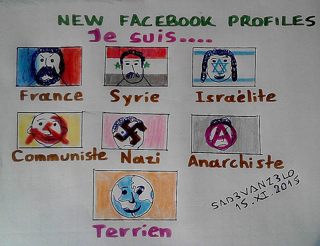 New Facebook profiles