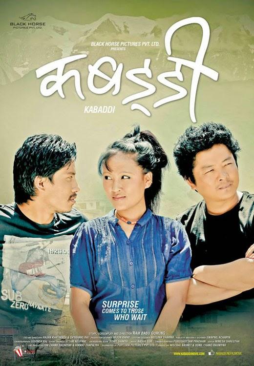 Kabaddi Poster