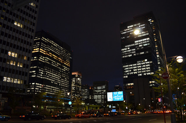 Multi-storey buildings in Ginza, Tokyo