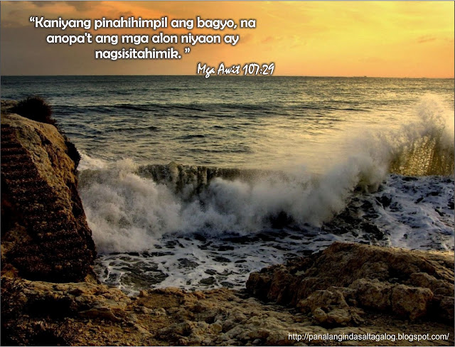 Tagalog Bible Verse with Picture