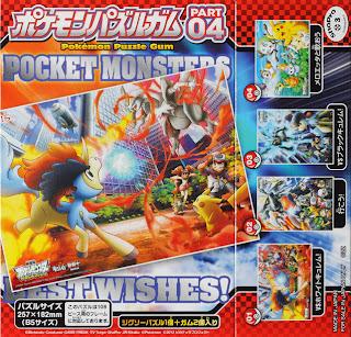 Pokemon BW Puzzle Chewing Gum Part4 Ensky
