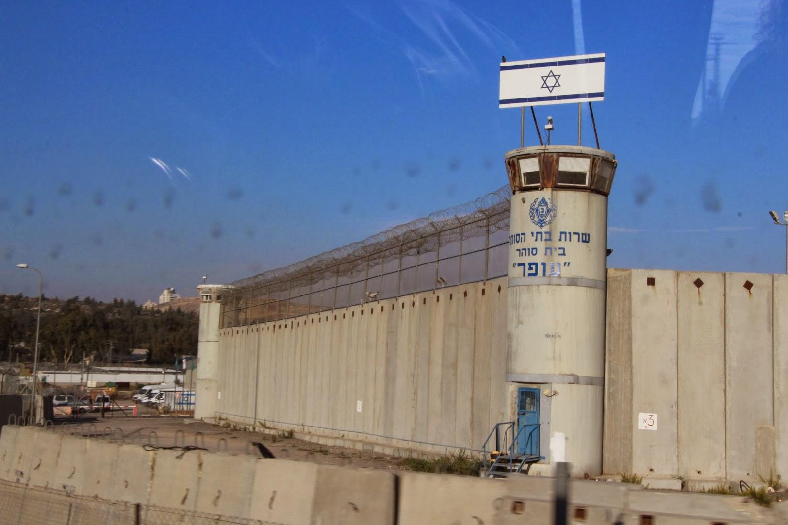 ofer prison