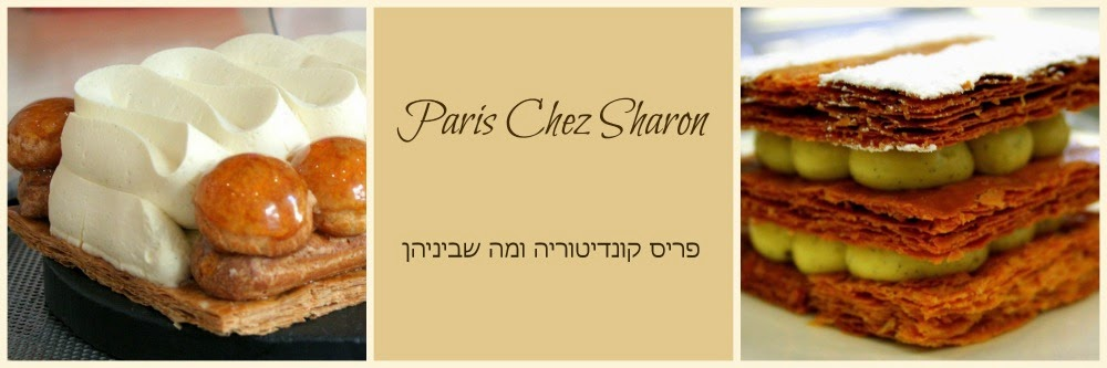 Paris Chez Sharon