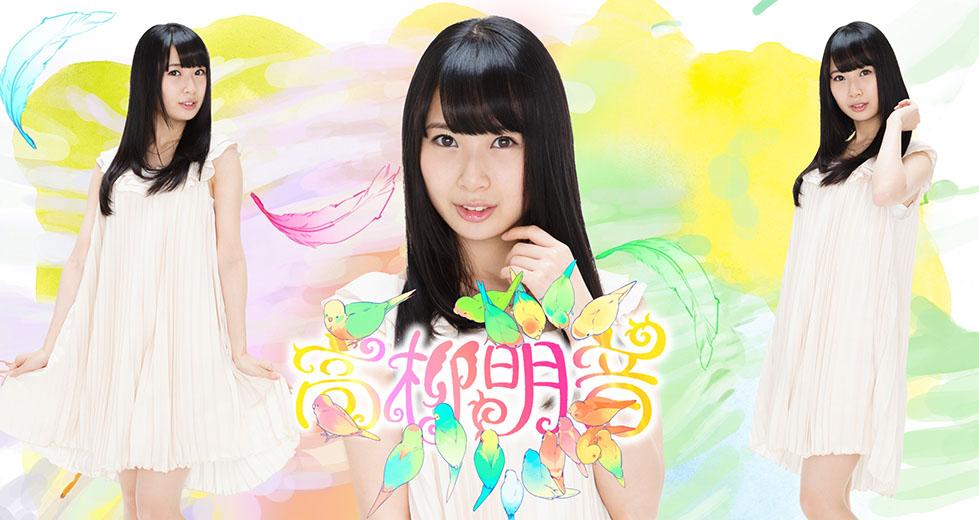 [Resim: takayanagi-akane-website-update-01.jpg]
