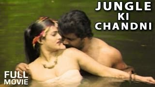 Hot Hindi Movie 'Jungle Ki Chandni' Watch Online