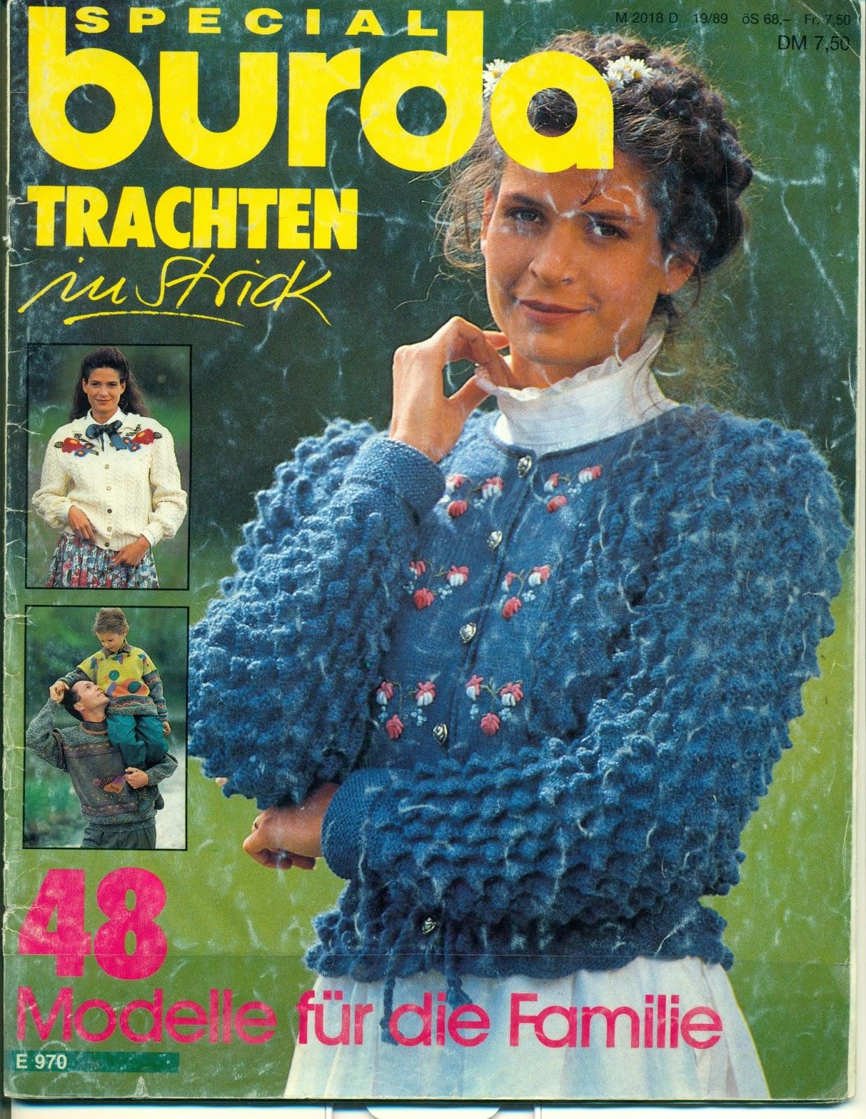 Бурда моден журнал с вязанием 486