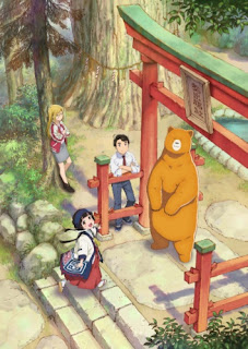 Capitulos de: Kuma Miko: Girl Meets Bear