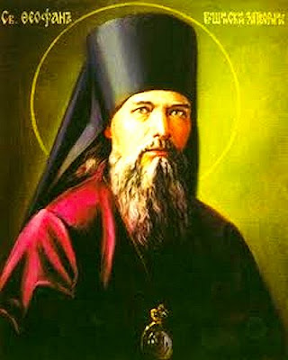 ST. THEOPHANES, The Recluse, Bishop of Tambov