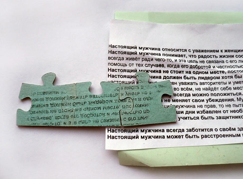 A-businka : МК, как сделать отпечаток штампа без штампа и без чернил.