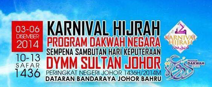 Karnival Hijrah Negeri Johor 2014