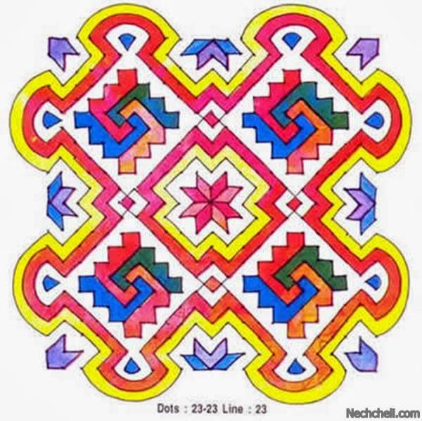 Sankranti Muggulu 2014-Pongal Rangoli Designs-Latest Chukkala Muggulu ...