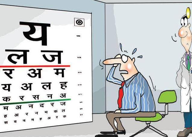 हिंदी कैसे सीखें