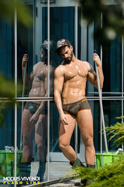 New limited edition Flash Line by Modus Vivendi