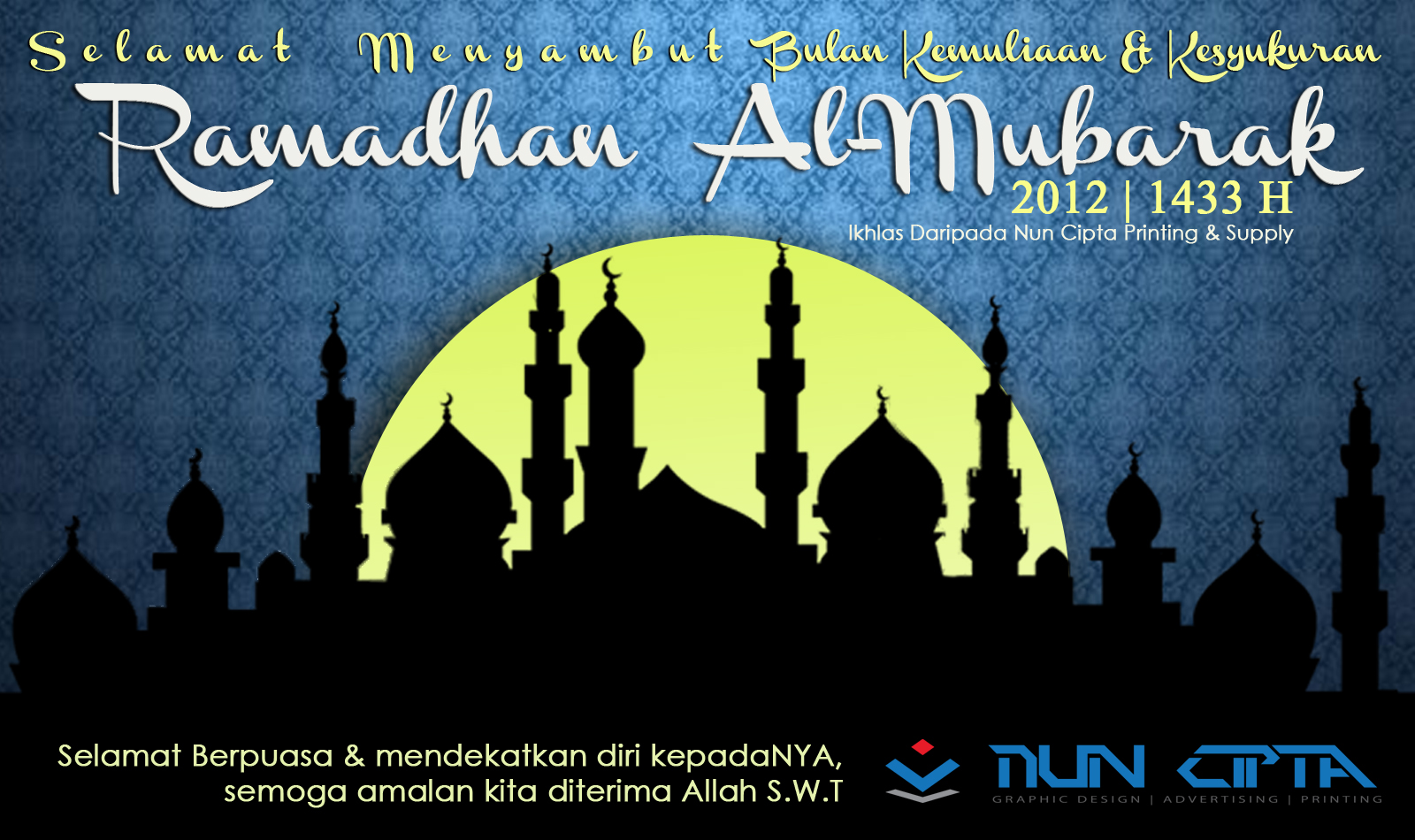 Printing Material Amp Machine Supply Ramadhan Al Mubarak Ads