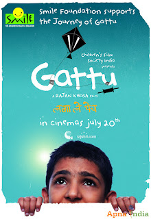 Gattu Movie Poster 2012