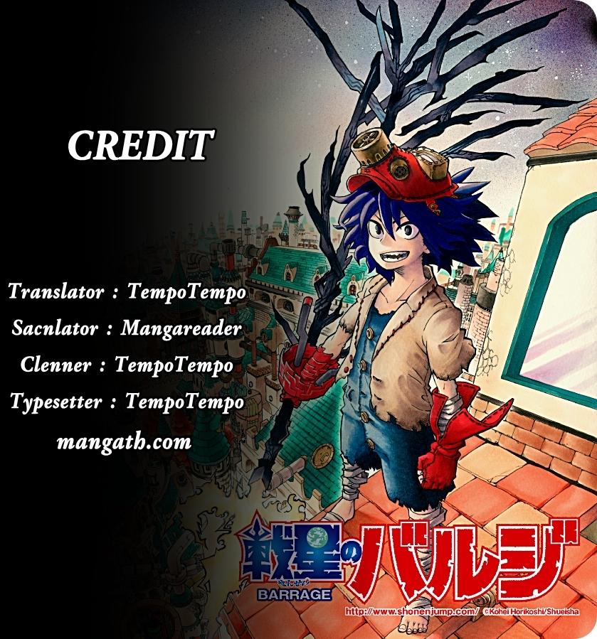 อ่านการ์ตูน Sensei no bulge 4 ภาพที่ 20