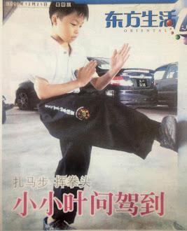 Media Interview : Oriental Newspaper 2011