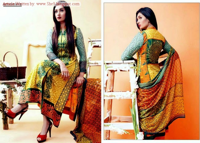 Amna-Ismail Midsummer Imperial Catalogue Collection