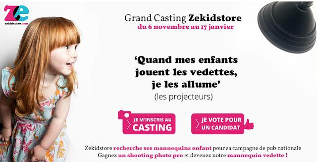 Casting ZEKIDSTORE