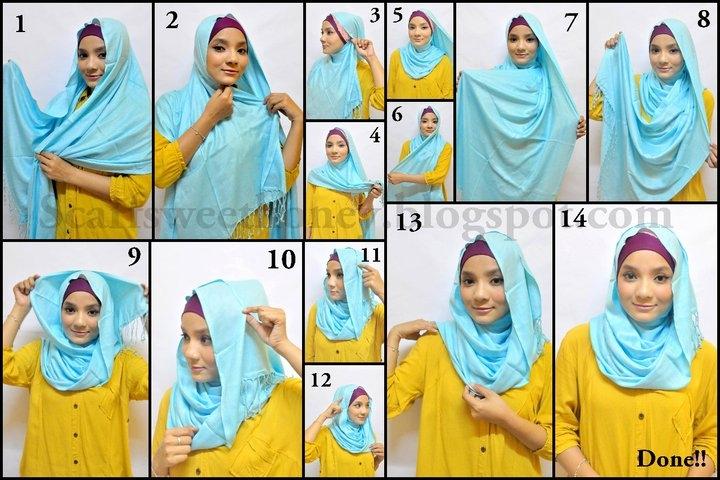 Пошаговая Инструкция Мусульманской Одежды, Хиджаб