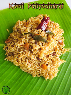 Kovil-puliodharai-temple-tamarind-rice