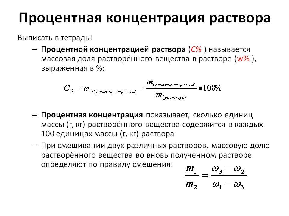 Химия ХИМИЯ класс ХИМИЯ 8 класс
