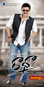 Venkatesh Radha Movie Wallpapers Posters-thumbnail-5