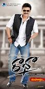 Venkatesh Radha Movie Wallpapers Posters-thumbnail-5