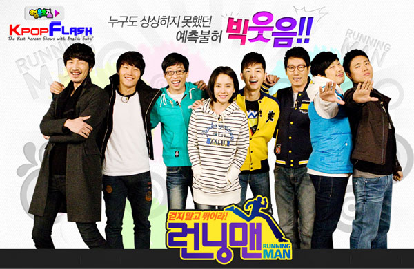 Running Man Variety Show English Sub