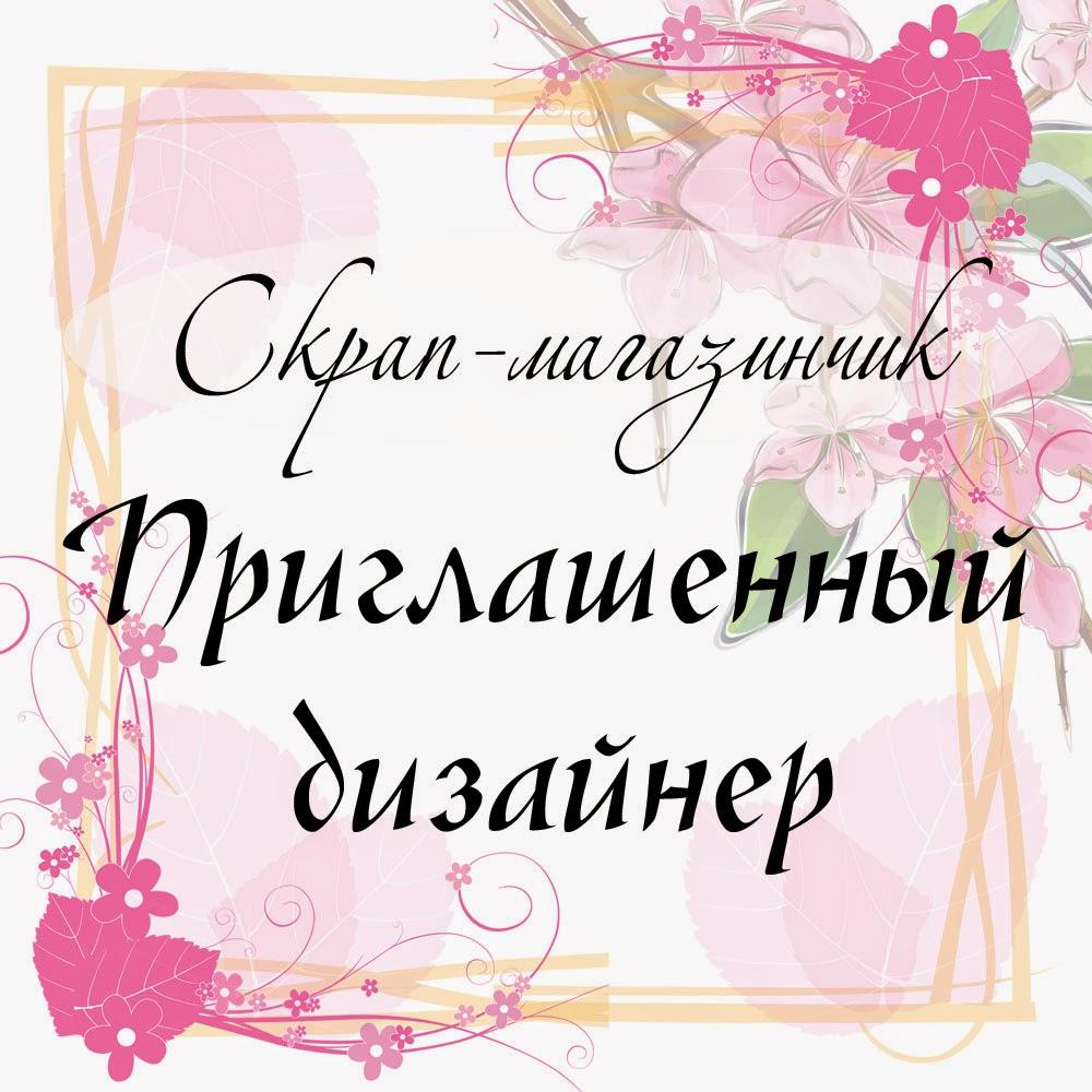 Ура Я)))