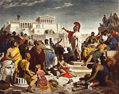 Ágora - Educação, Política e História