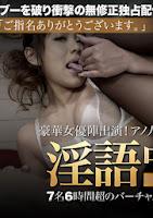 XXX-AV 21338 淫語中出しソープ7 後編