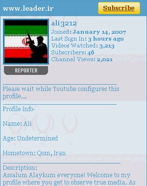 Ali Mir (a.k.a. Ishraq Abidi) wants you to observe true Khomeinist media. True to his words, Mir uses an Iranian flag with a silhouette of an armed terrorist superimposed over it as his avatar... Mir also lists his hometown as Qom, Iran, to show and promote his loyalty to the anti-West Ayatollahs!