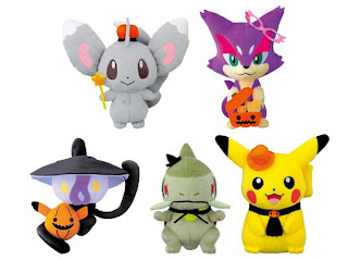 Pokemon Halloween Plush 2011 Banpresto