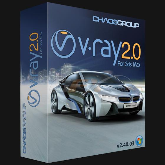 V-Ray для программы 3ds Max собственность Chaos Group, с помощью него польз