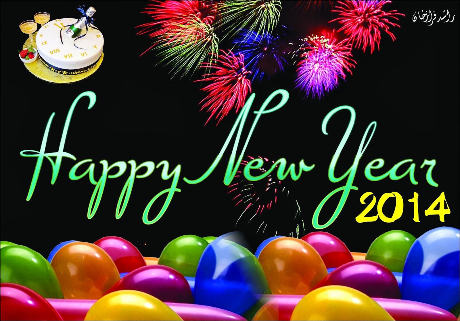 Ucapan Selamat Tahun Baru 2014 Dalam Bahasa Inggris Dan Artinya