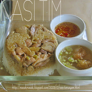 Nasi Tim Ceker Ayam