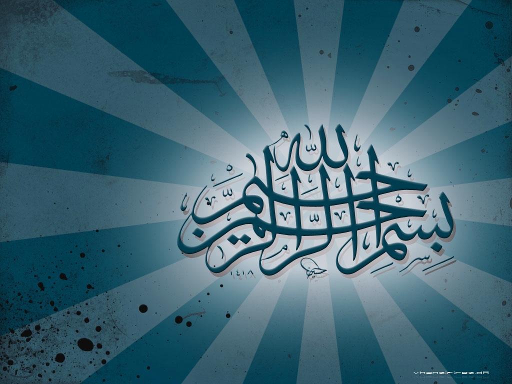 http://1.bp.blogspot.com/-4HZSw_HurJk/UPsydcNMlBI/AAAAAAAAALY/-MHNV5UWX8o/s1600/Gambar-gambar+wallpaper+islam+Terbaru+Lengkap+2.jpg